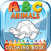 sathaporn khwannakorn - ABC Animals Coloring Book: Free For Toddler And Kids! artwork
