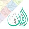 Arabia For Information Technology - الباقيات أذكار - Azkar AlBaqiyat artwork