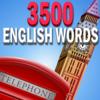 Vyacheslav Shishakin - 3500 English Words artwork