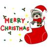 Adorable Ferret Emoji Sticker – Hao Nguyen