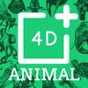 Octagon Studio Ltd - Animal 4D+ artwork