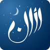 Islamic Finder - Athan & Quran by IslamicFinder artwork