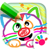Bini Bambini - DRAWING FOR KIDS Games! Apps 3 artwork