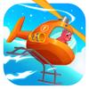 Yateland - Dinosaur Helicopter artwork