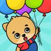 Bimi Boo Kids - Games for boys and girls LLC - Preschool games for toddler 2+ artwork