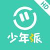 少年派(学生端HD)-少年派数学思维培训课程 – 广东快乐种子科技有限公司