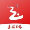 玉溪+ – Yuxi New Media Development Co. Ltd.