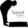 Syed Husnain Kazmi - My Sujood artwork